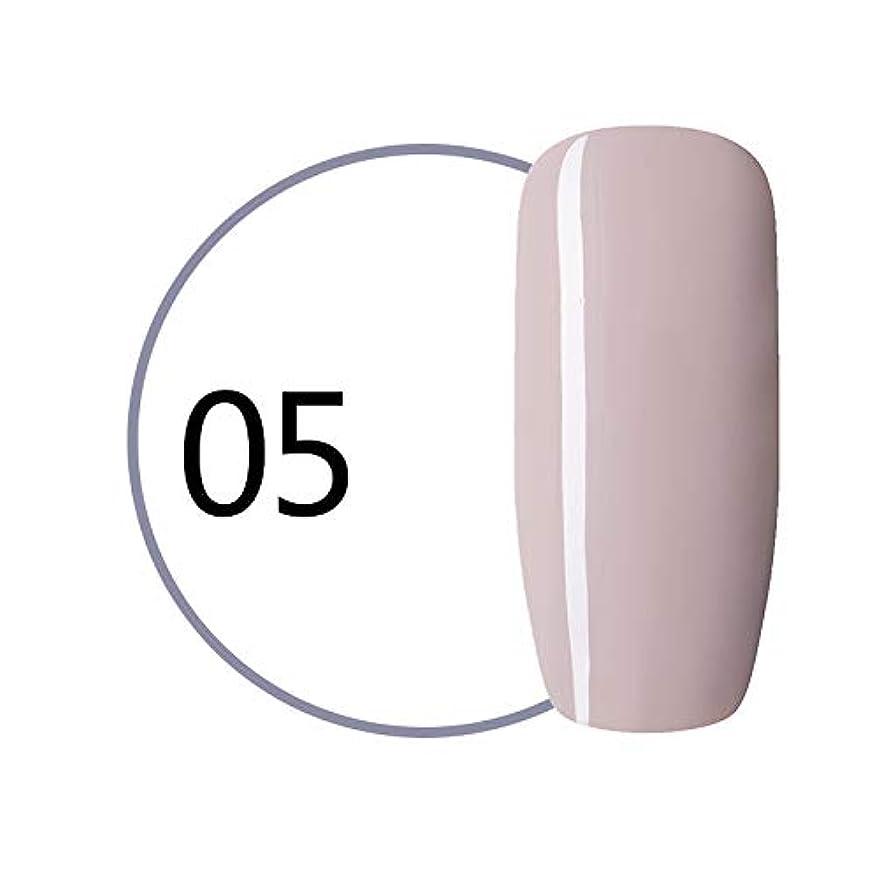 マーキングタイプライター倒産Symboat マニキュア ソークオフ UV LED ネイルジェルポリッシュ ワイングレーシリーズ ネイル用品 女優 人気 初心者にも対応 安全 無毒