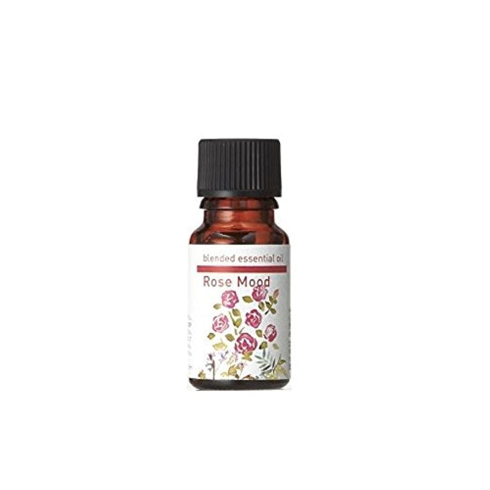 従来の松財団生活の木 ブレンドエッセンシャルオイル ロージームード [30ml] エッセンシャルオイル/精油