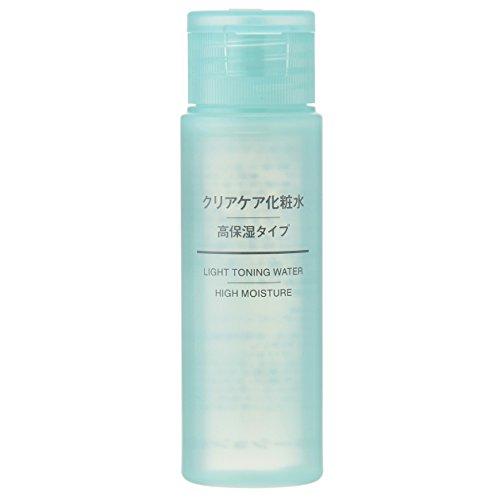無印良品 クリアケア化粧水・高保湿タイプ(携帯用) 50ml