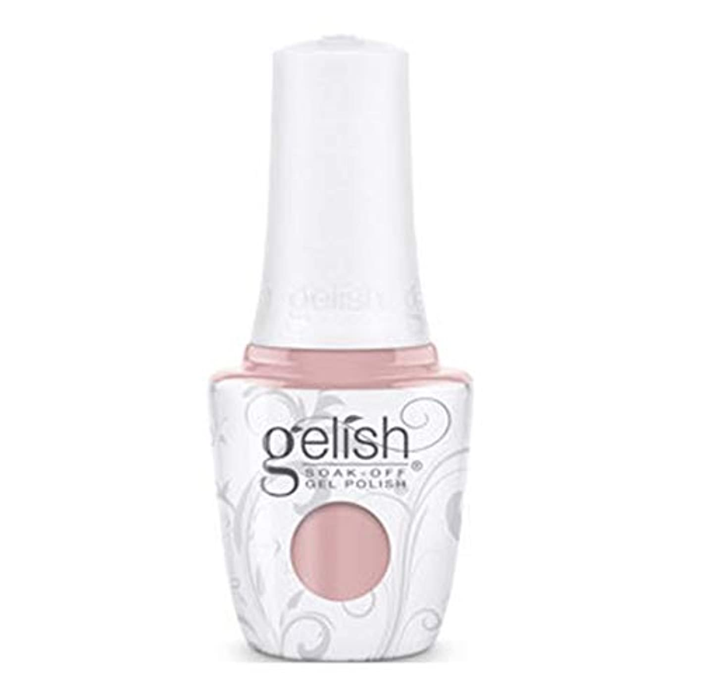あいまいな調べる珍味Harmony Gelish - The Color of Petals - Gardenia My Heart - 15 mL / 0.5 oz