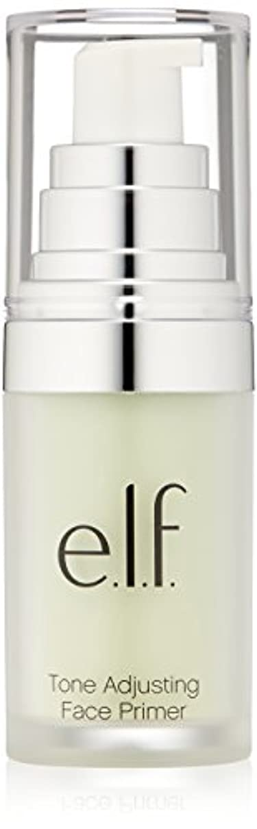 花弁強要作業e.l.f. Studio Mineral Infused Face Primer - Tone Adjusting Green (並行輸入品)