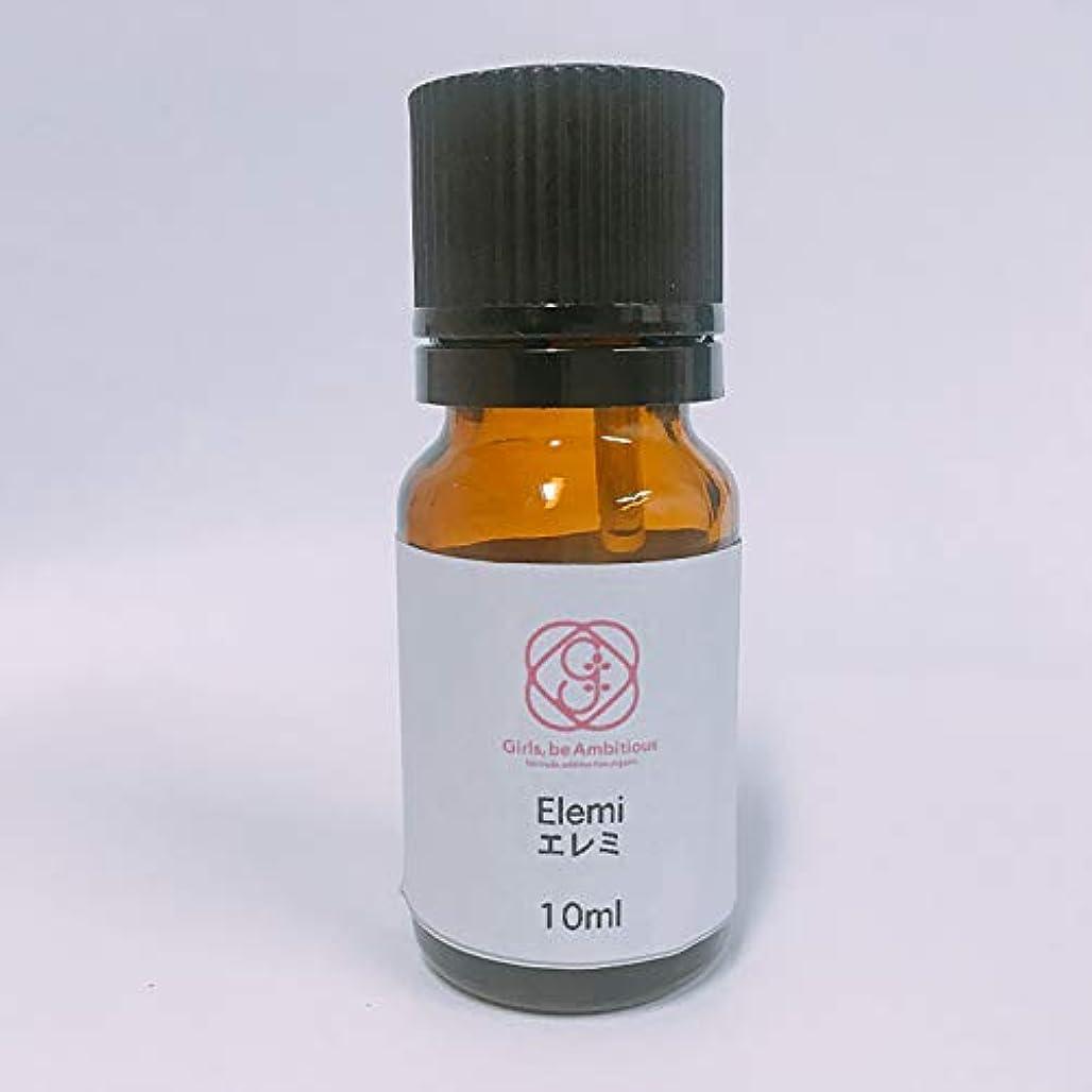 どのくらいの頻度で貸し手コミットエレミオイル(ELEMI OIL)10ml