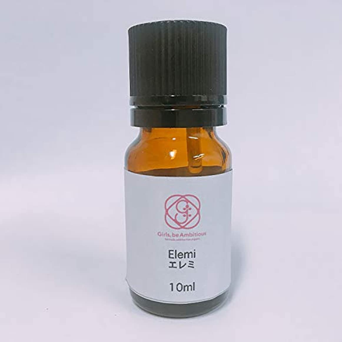 小競り合いから役に立つエレミオイル(ELEMI OIL)10ml