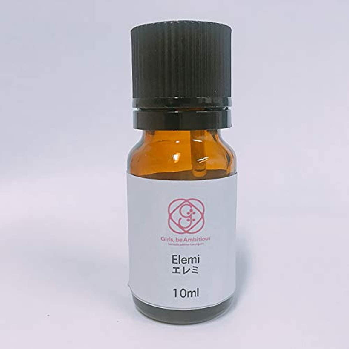 致死バレーボール必要性エレミオイル(ELEMI OIL)10ml