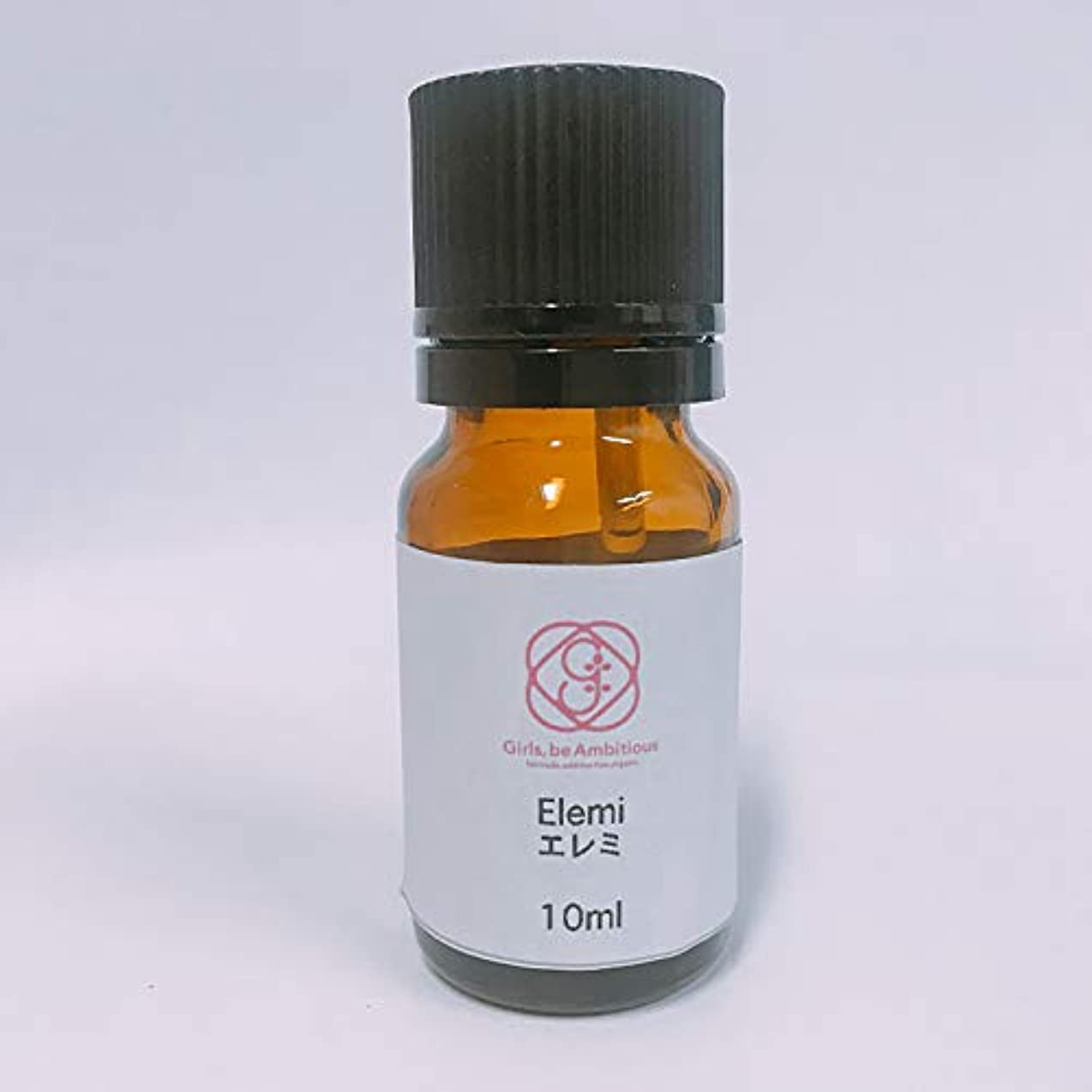 合体貢献協会エレミオイル(ELEMI OIL)10ml