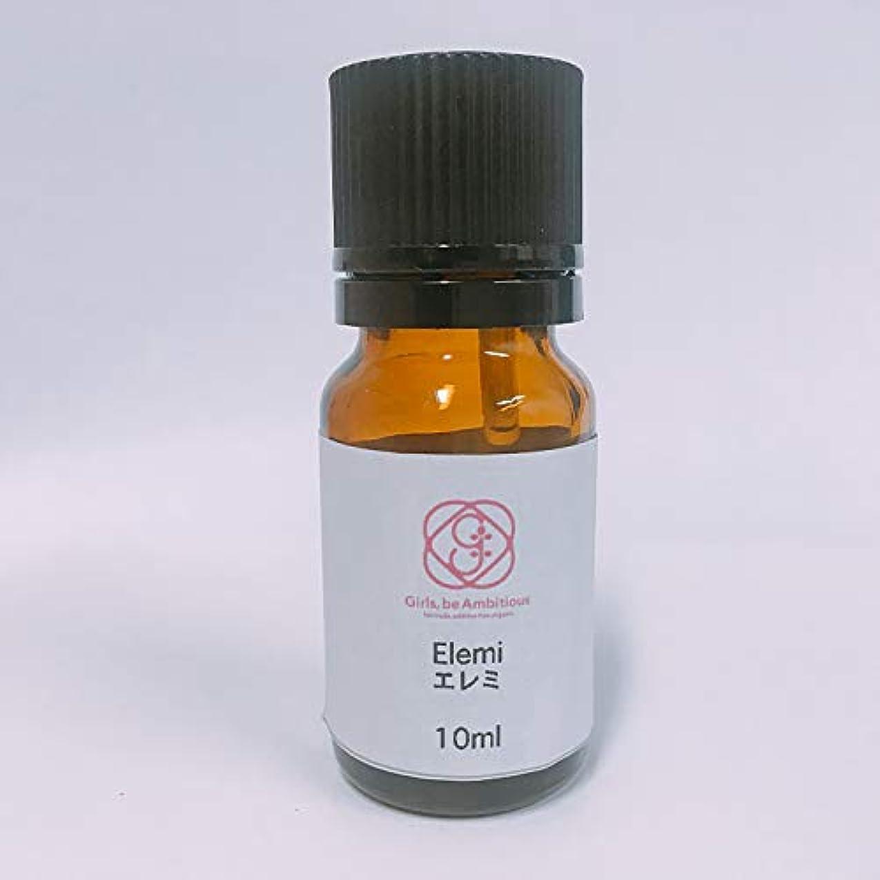 代表して有効なコジオスコエレミオイル(ELEMI OIL)10ml