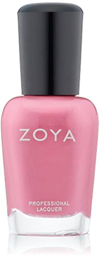 おそらく専門化するやるZOYA ゾーヤ ネイルカラー ZP777 EDEN エデン 15ml 2015Spring  Delight Collection 華やかなピンク マット 爪にやさしいネイルラッカーマニキュア