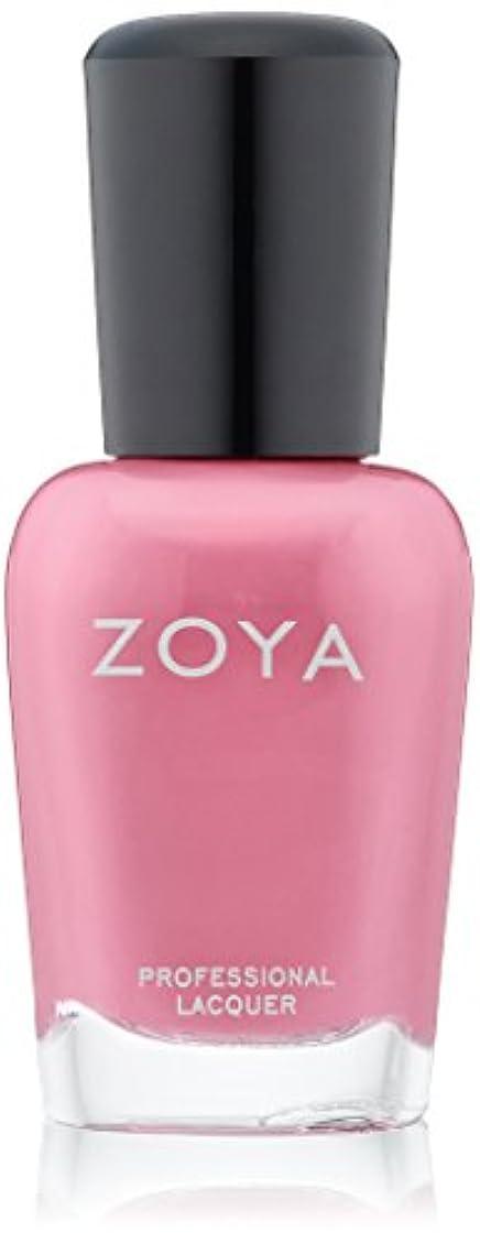 ジャンク気配りのあるページェントZOYA ゾーヤ ネイルカラー ZP777 EDEN エデン 15ml 2015Spring  Delight Collection 華やかなピンク マット 爪にやさしいネイルラッカーマニキュア