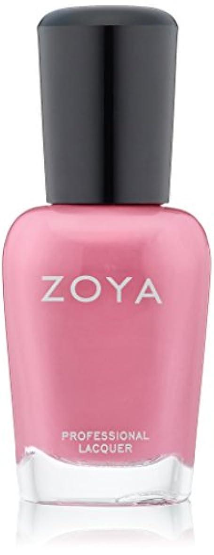 小間ダウンいつでもZOYA ゾーヤ ネイルカラー ZP777 EDEN エデン 15ml 2015Spring  Delight Collection 華やかなピンク マット 爪にやさしいネイルラッカーマニキュア