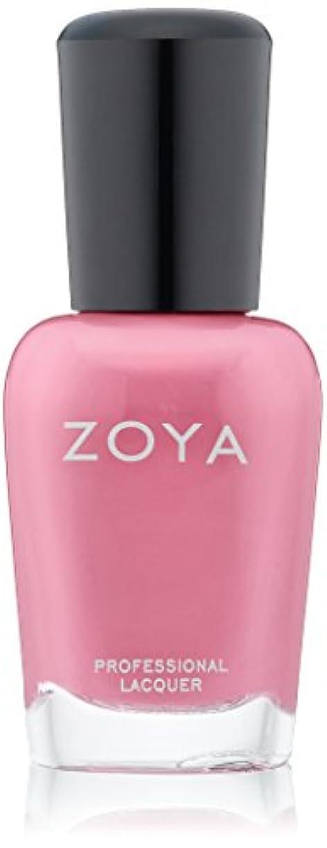 いたずら通知赤ちゃんZOYA ゾーヤ ネイルカラー ZP777 EDEN エデン 15ml 2015Spring  Delight Collection 華やかなピンク マット 爪にやさしいネイルラッカーマニキュア