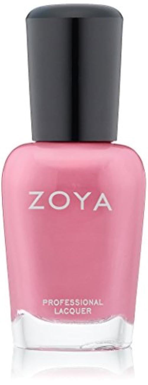 小切手鈍い繁雑ZOYA ゾーヤ ネイルカラー ZP777 EDEN エデン 15ml 2015Spring  Delight Collection 華やかなピンク マット 爪にやさしいネイルラッカーマニキュア