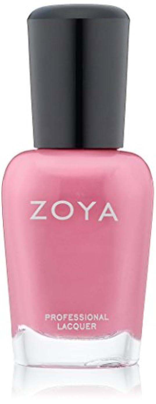 ファッション解き明かす不均一ZOYA ゾーヤ ネイルカラー ZP777 EDEN エデン 15ml 2015Spring  Delight Collection 華やかなピンク マット 爪にやさしいネイルラッカーマニキュア