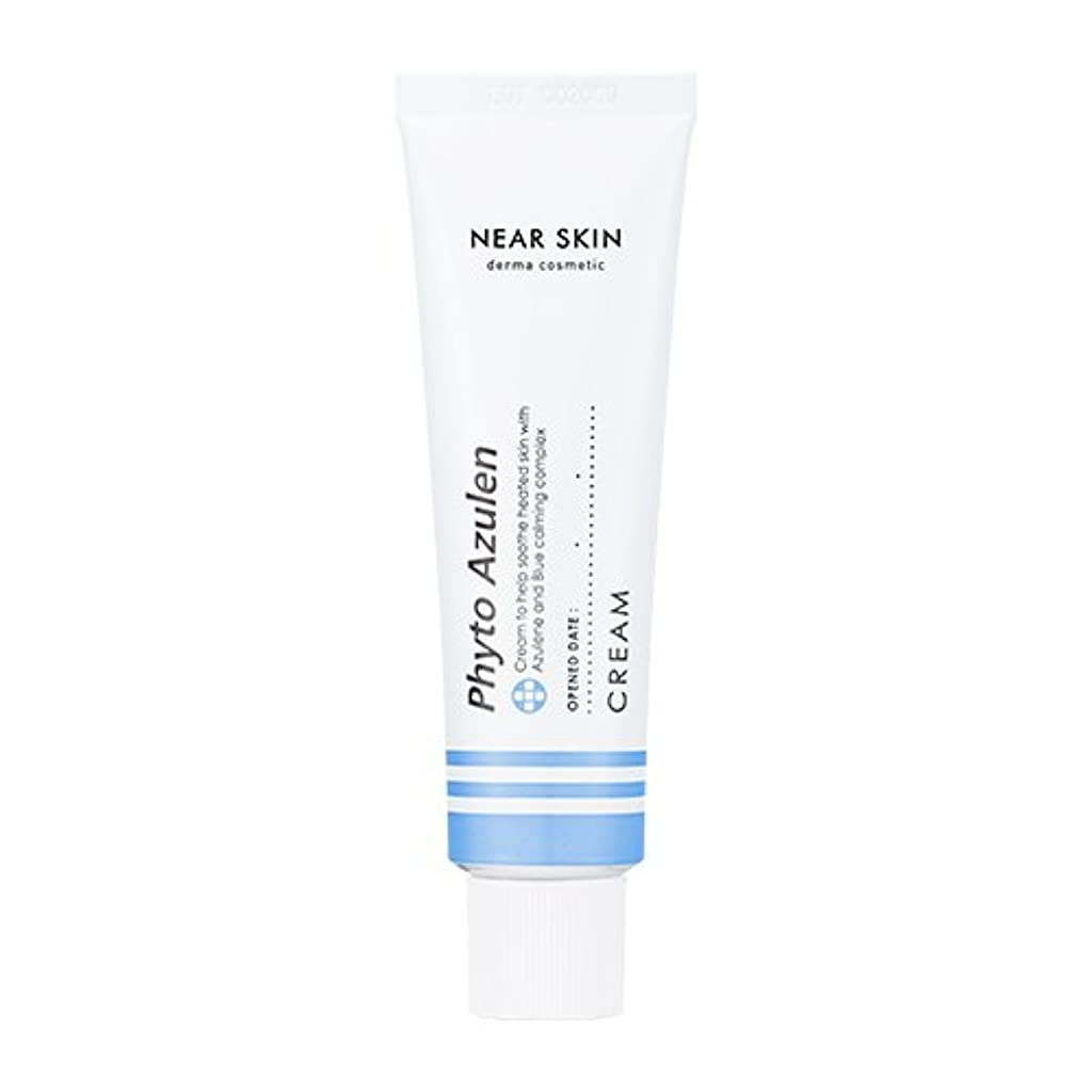 部仕出します呼吸するMISSHA [NEAR SKIN] Phyto Azulen Cream/ミシャ ニアスキン フィトアズレンクリーム 50ml [並行輸入品]