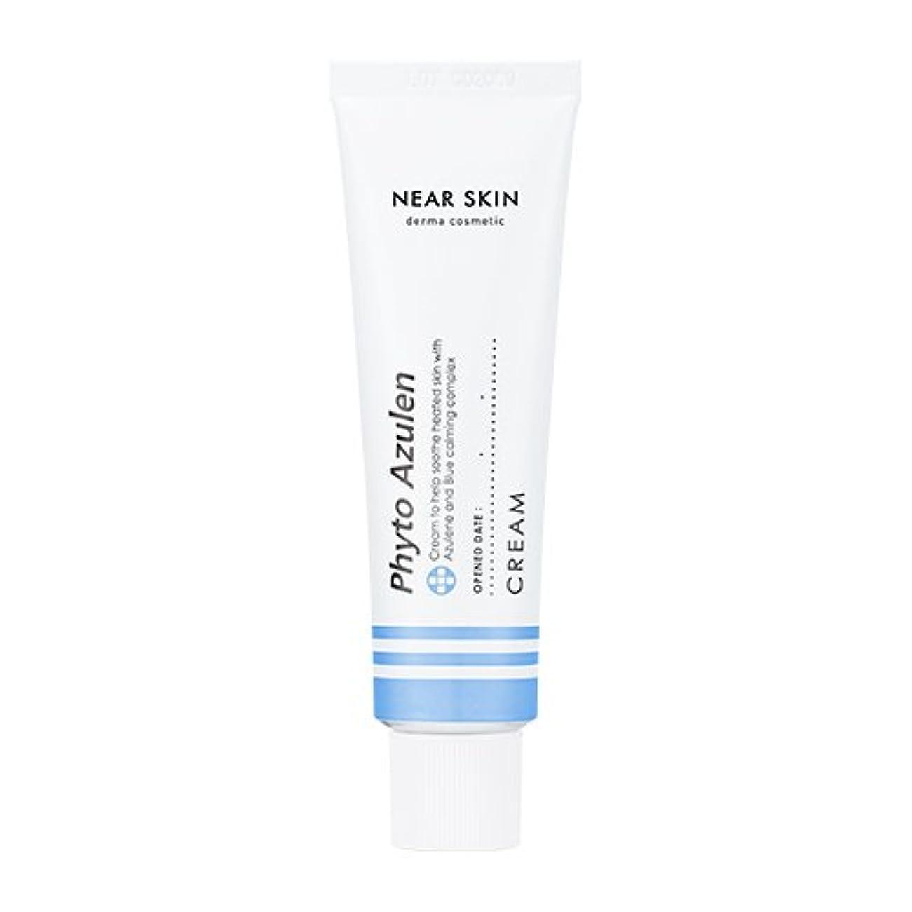 ソケットあごひげ再編成するMISSHA [NEAR SKIN] Phyto Azulen Cream/ミシャ ニアスキン フィトアズレンクリーム 50ml [並行輸入品]
