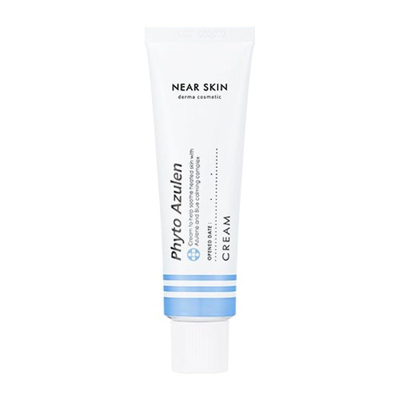 貼り直す唯一機械的MISSHA [NEAR SKIN] Phyto Azulen Cream/ミシャ ニアスキン フィトアズレンクリーム 50ml [並行輸入品]