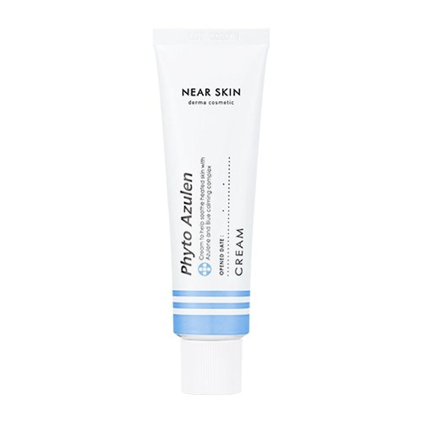 そばに取るラウンジMISSHA [NEAR SKIN] Phyto Azulen Cream/ミシャ ニアスキン フィトアズレンクリーム 50ml [並行輸入品]
