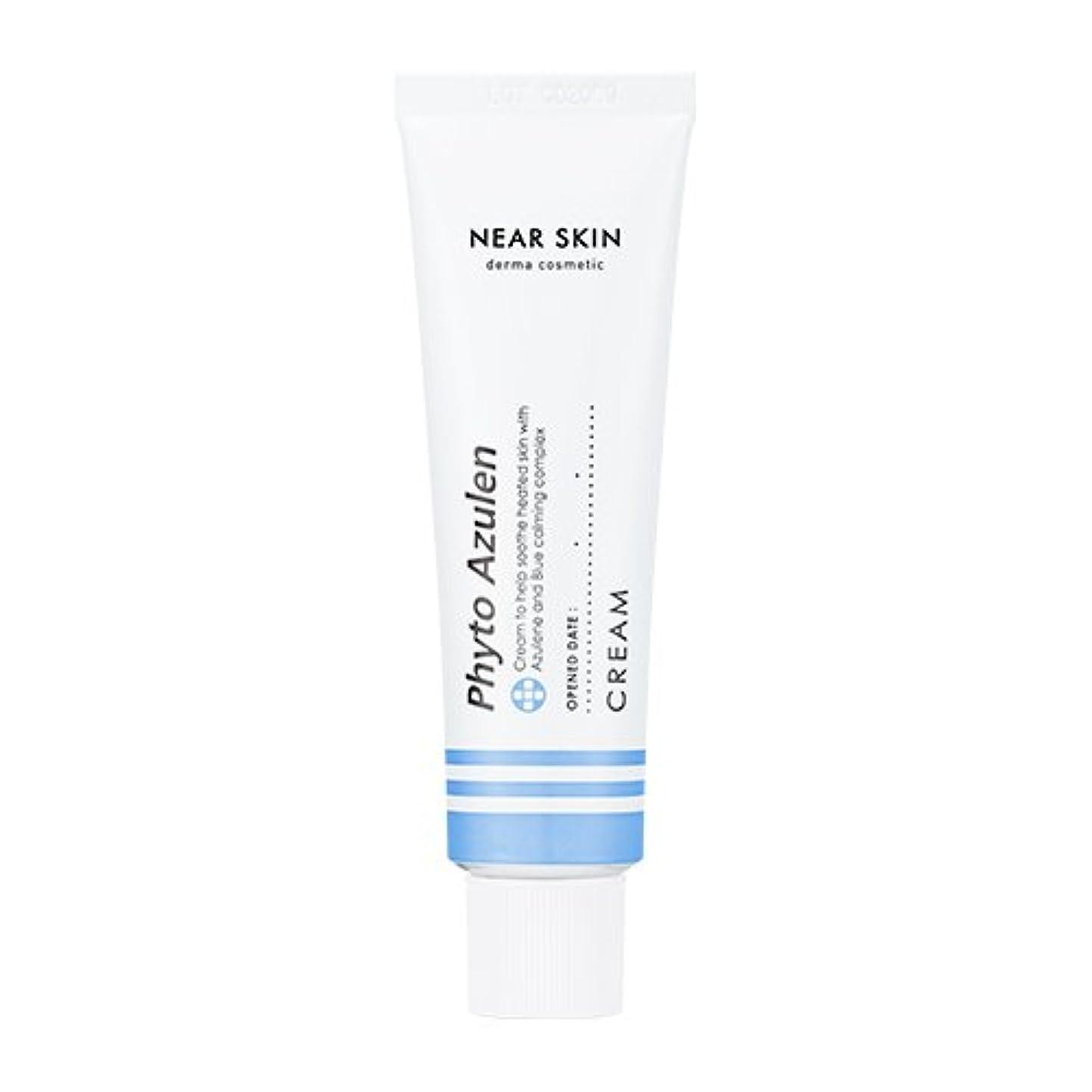 ベース狭い封建MISSHA [NEAR SKIN] Phyto Azulen Cream/ミシャ ニアスキン フィトアズレンクリーム 50ml [並行輸入品]