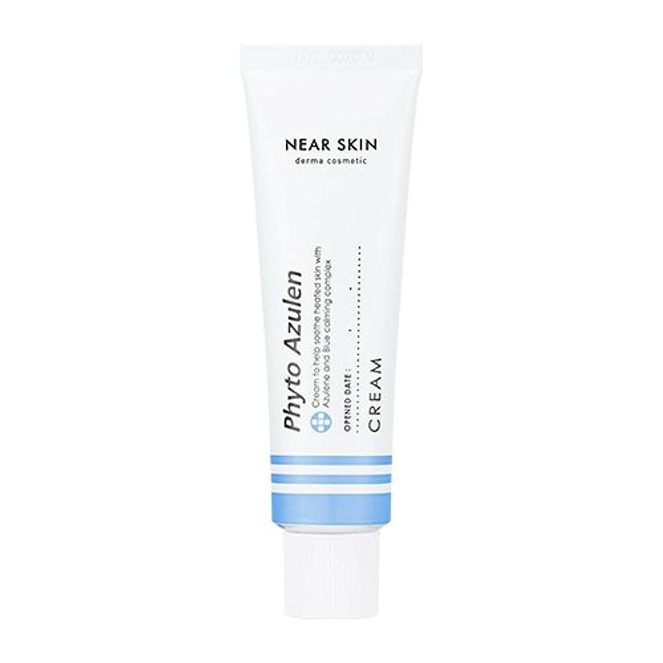 絶妙クロニクル俳句MISSHA [NEAR SKIN] Phyto Azulen Cream/ミシャ ニアスキン フィトアズレンクリーム 50ml [並行輸入品]
