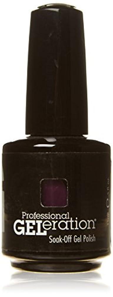 洗剤縞模様の自殺ジェレレーションカラー GELERATION COLOURS 487 C ウィンザーキャッスル 15ml UV/LED対応 ソークオフジェル
