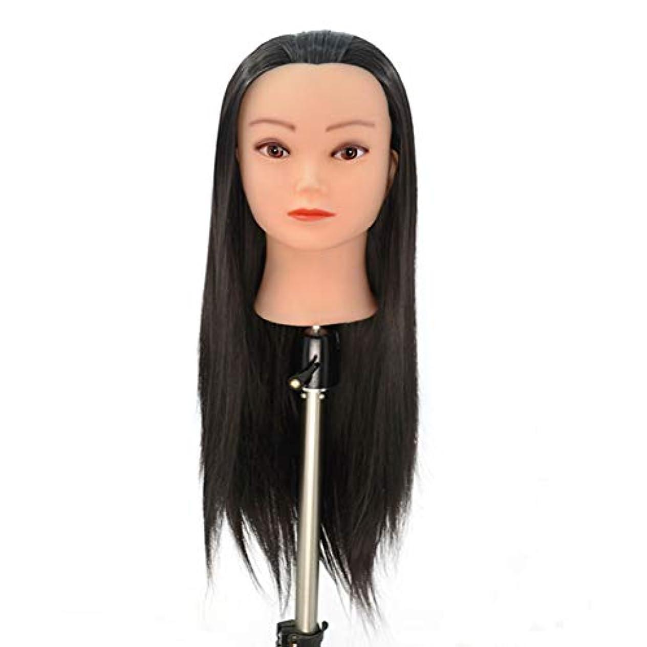 便利テープ染色は、花嫁の髪編組ひも学習ヘッドモデル理髪モデルヘッド理髪サロン散髪ダミー練習ヘッド