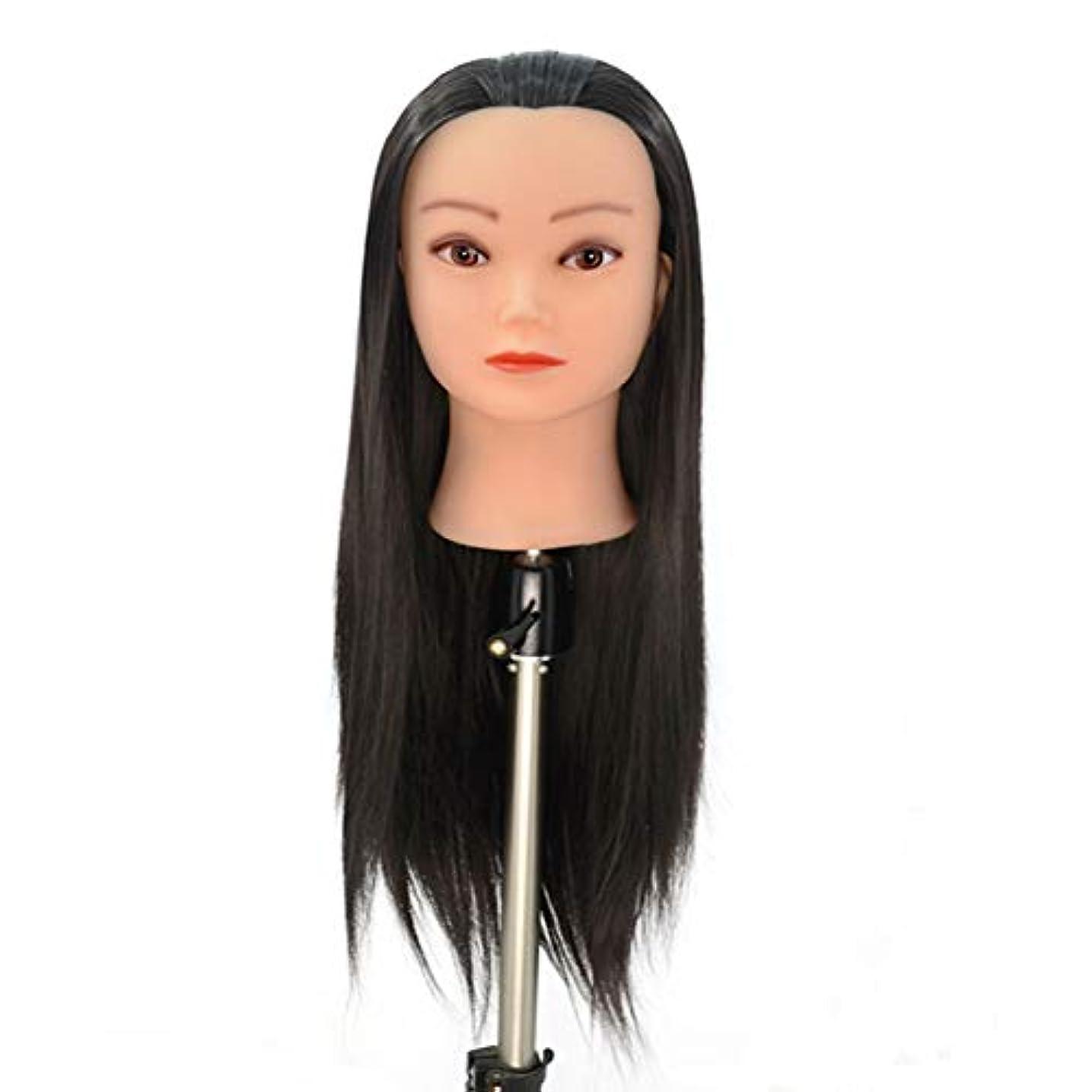 ふくろうずるい残基は、花嫁の髪編組ひも学習ヘッドモデル理髪モデルヘッド理髪サロン散髪ダミー練習ヘッド