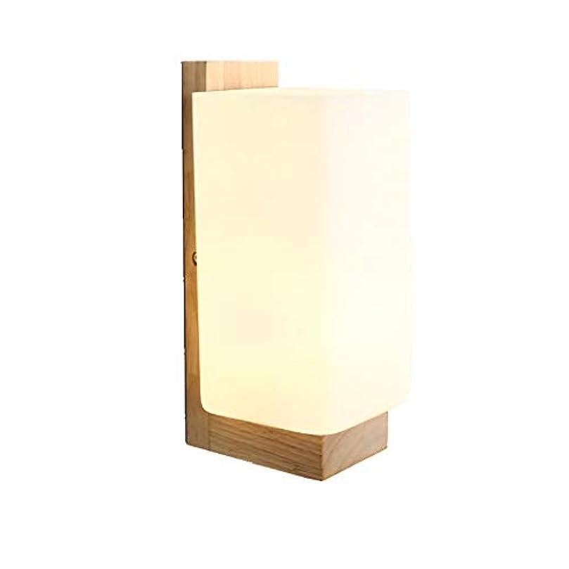 苦痛転倒遠近法廊下バルコニーリビングルーム、E27、(11 cm * 25 cm)の木製ベースと創造的なシンプルなベッドサイドアート壁ランプ通路ガラス壁取り付け用燭台ライト