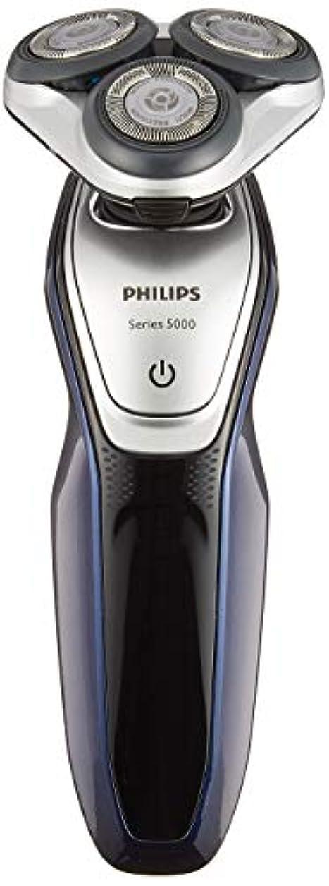 観察ジョージバーナードするだろうフィリップス 5000シリーズ メンズ 電気シェーバー 27枚刃 回転式 お風呂剃り & 丸洗い可 トリマー付 S5215/06