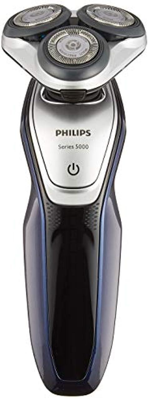 リズム落ち着いた能力フィリップス 5000シリーズ メンズ 電気シェーバー 27枚刃 回転式 お風呂剃り & 丸洗い可 トリマー付 S5215/06