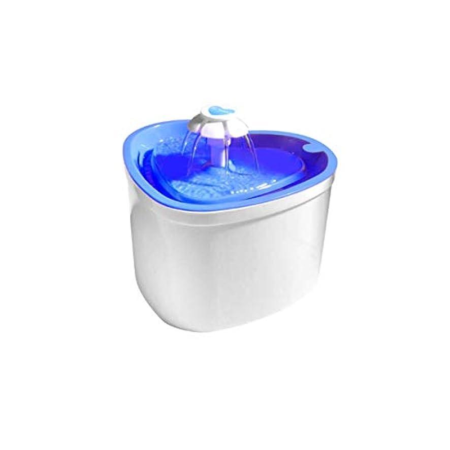 Xian ペット大容量電気ウォーターディスペンサー、ペットウォーターフィルター、噴水ディスペンサー、ドッグフィルター飲む噴水、猫ウォーターディスペンサー、自動循環小型ペットウォーターディスペンサー、モバイルウォーターディスペンサー Easy to Clean Non-Skid Bowls for Dogs