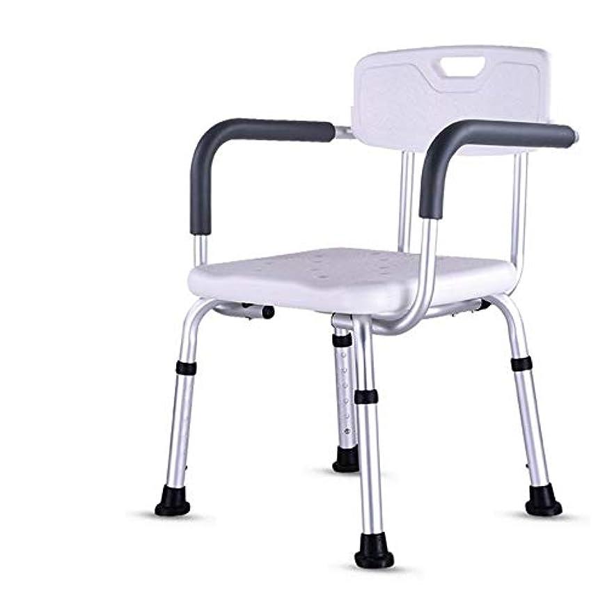 時代リーズ機動背もたれ付き軽量折りたたみウェットバスルームシャワーシートチェア-高さ調節可能