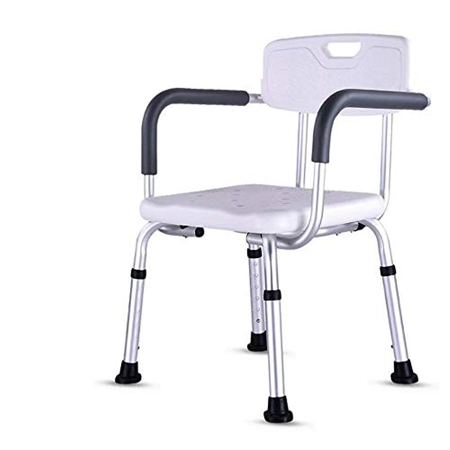 コンパクト何もない管理背もたれ付き軽量折りたたみウェットバスルームシャワーシートチェア-高さ調節可能