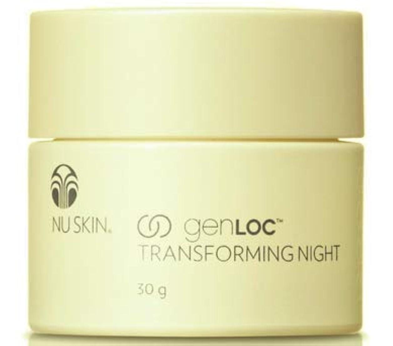 酸化する補正決定するニュースキン NU SKIN genLOC トランスフォーミング ナイト 03003880