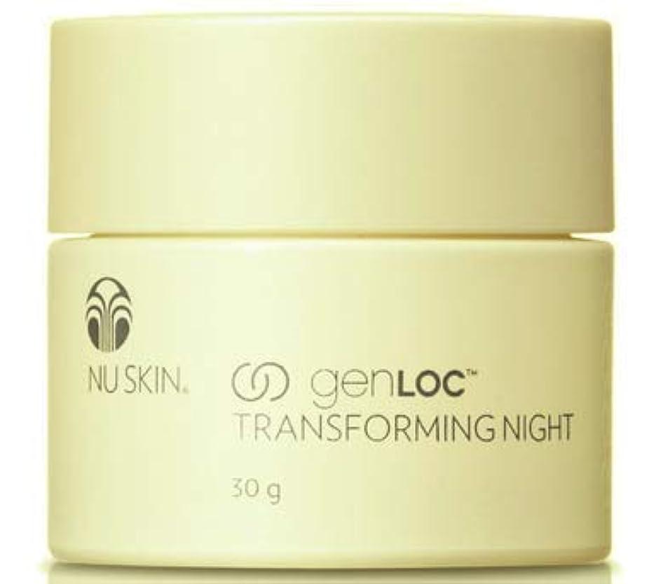 ワイヤー洗剤有効化ニュースキン NU SKIN genLOC トランスフォーミング ナイト 03003880
