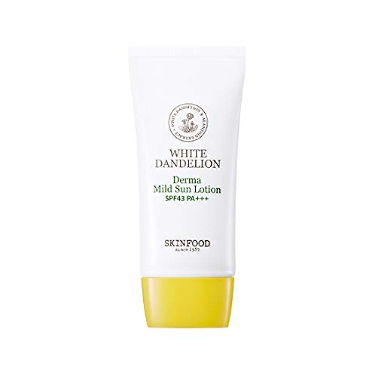 説明的交通渋滞大学院Skinfood ホワイトタンポポダーママイルドサンローションSPF43 PA +++ / White Dandelion Derma Mild Sun Lotion SPF43 PA+++ 50g [並行輸入品]