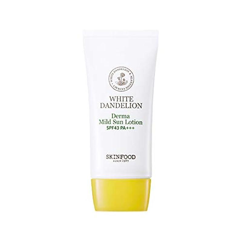 所有権アドバンテージ枕Skinfood ホワイトタンポポダーママイルドサンローションSPF43 PA +++ / White Dandelion Derma Mild Sun Lotion SPF43 PA+++ 50g [並行輸入品]