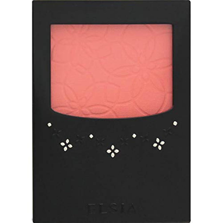 に話す擬人故国エルシア プラチナム 明るさ&血色アップ チークカラー ピンク系 PK800 3.5g