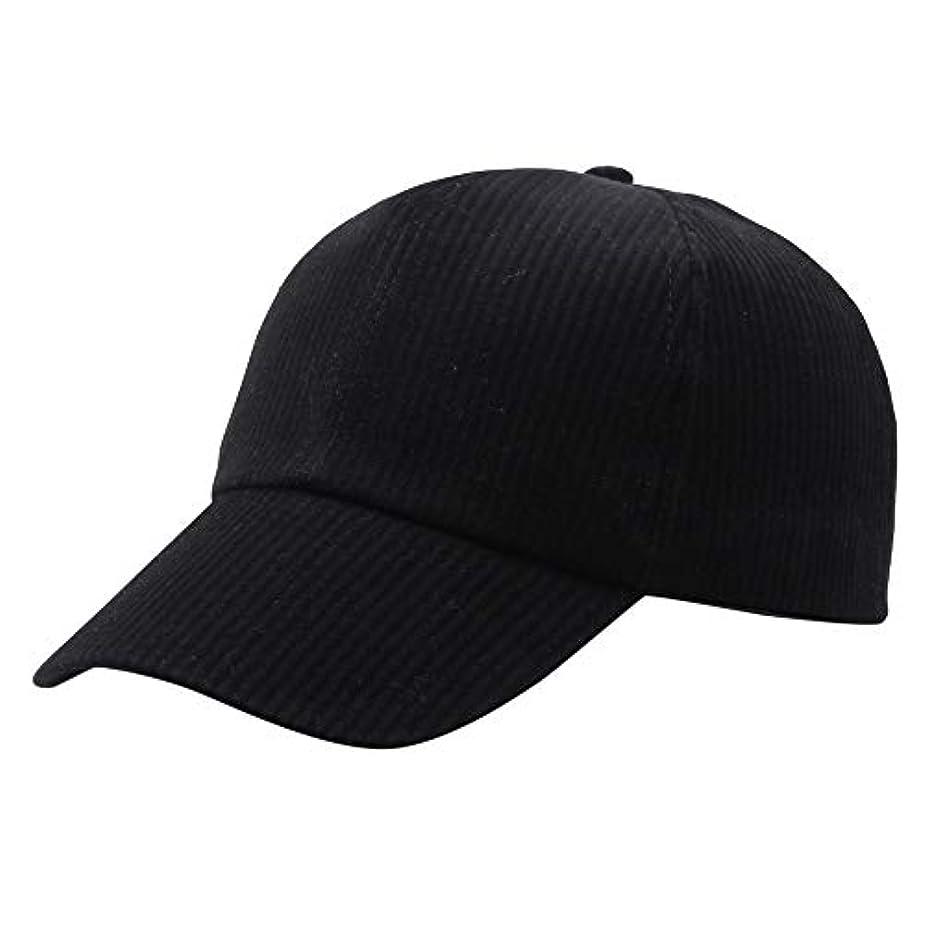 準備する整理する黒人Racazing Cap コーデュロイ 野球帽 迷彩 夏 登山 通気性のある メッシュ 帽子 ベルクロ 可調整可能 ストライプ 刺繍 棒球帽 UV 帽子 軽量 屋外 Unisex Hat (B)