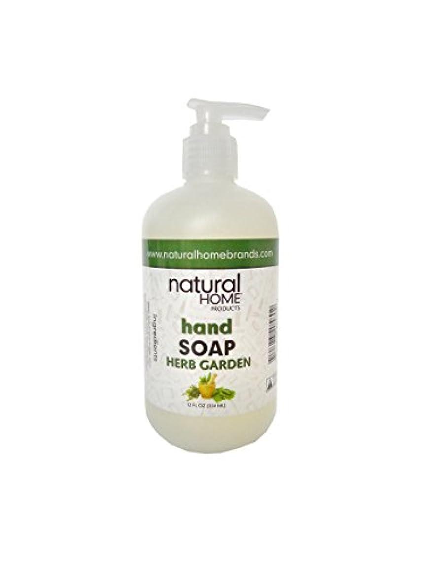 望遠鏡巻き戻す豚肉Natural Home Herb Garden Hand Soap, 350ml, Green