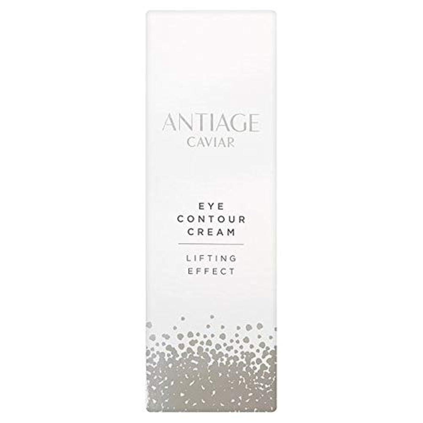 スキームブラケットピクニック[Cosmeticism] Cosmeticismアンチエイジングキャビアアイクリーム15Ml - Cosmeticism Anti-Aging Caviar Eye Cream 15Ml [並行輸入品]