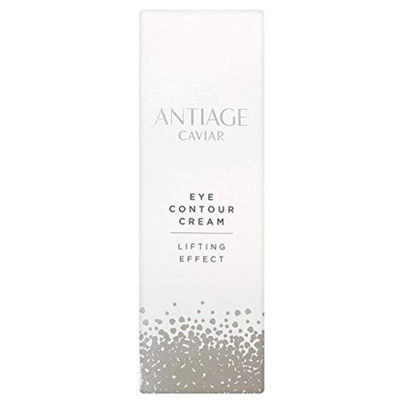 ジャンク愛情関連付ける[Cosmeticism] Cosmeticismアンチエイジングキャビアアイクリーム15Ml - Cosmeticism Anti-Aging Caviar Eye Cream 15Ml [並行輸入品]