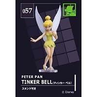 マジカルコレクション 057「ピーターパン」ティンカーベル