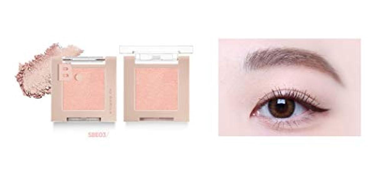 banilaco アイクラッシュシマーシングルシャドウ/Eyecrush Shimmer Single Shadow #SBE03 Birthday Suit [並行輸入品]