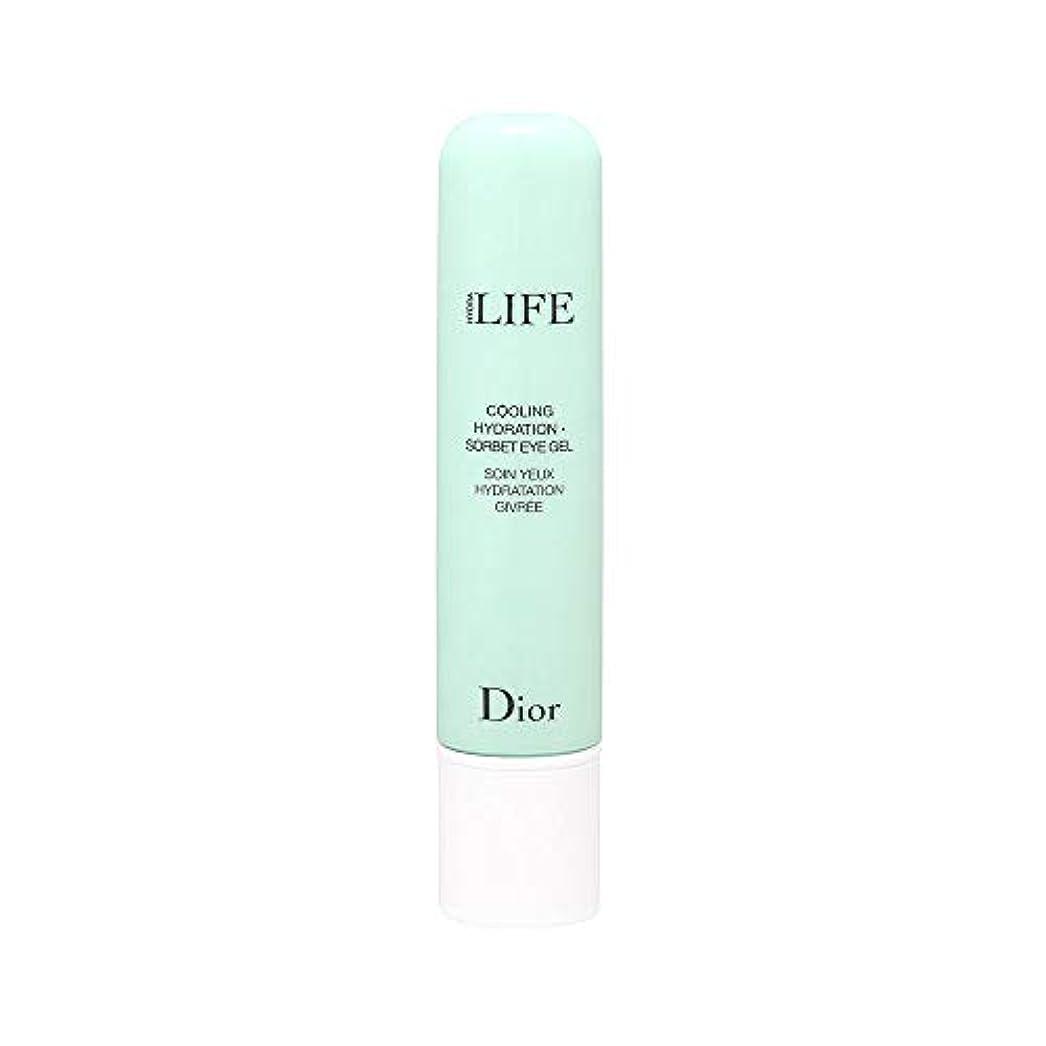 固める顎熟したディオール(Dior) ライフ ソルベ アイ ジェル 15ml [並行輸入品]
