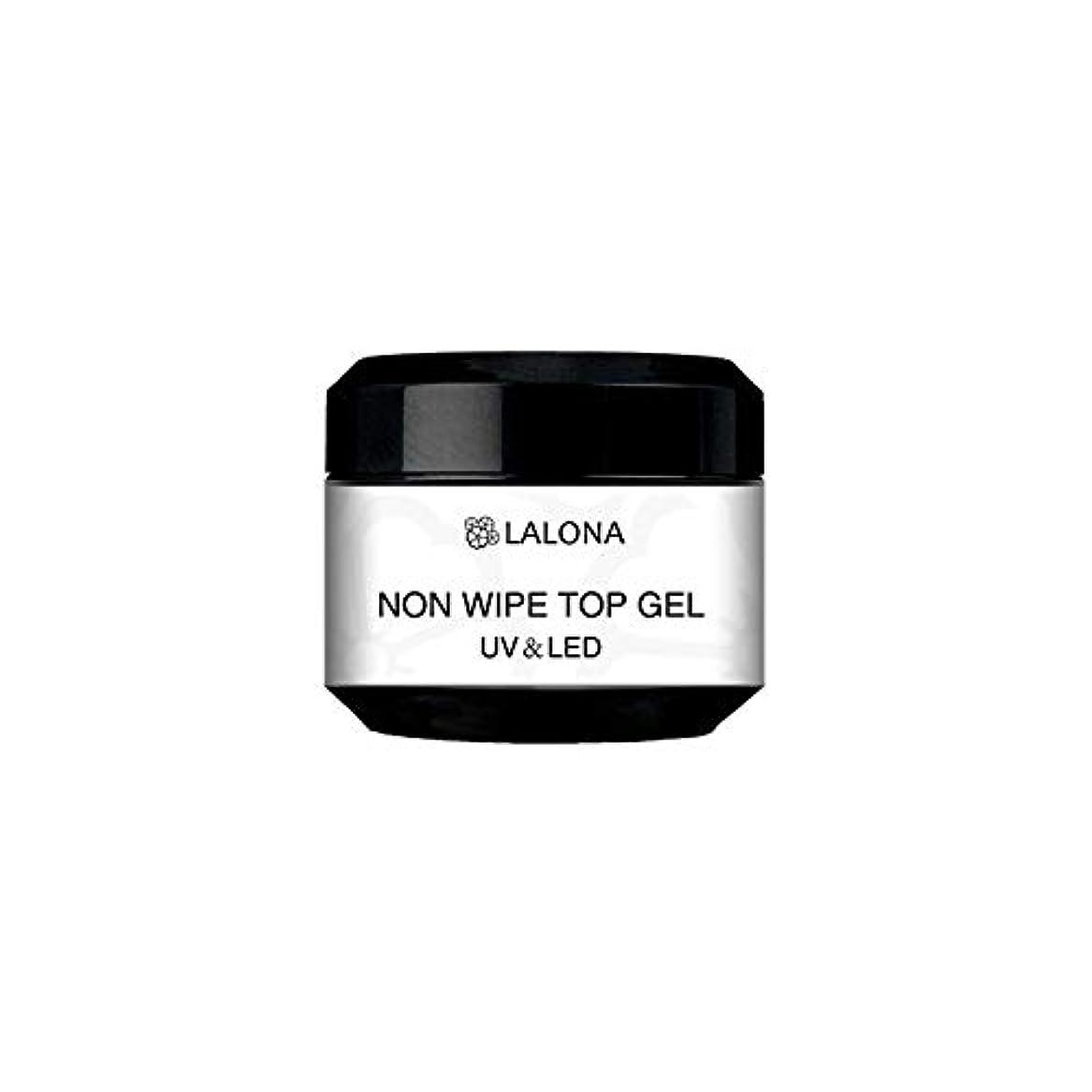 混沌恒久的垂直LALONA [ ラローナ ] ノンワイプトップジェル (30g) ジェルネイル セミハード トップコート 拭き取り不要 ノーワイプ ソークオフ レジン