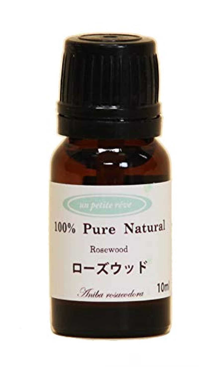 ローズウッド 10ml 100%天然アロマエッセンシャルオイル(精油)
