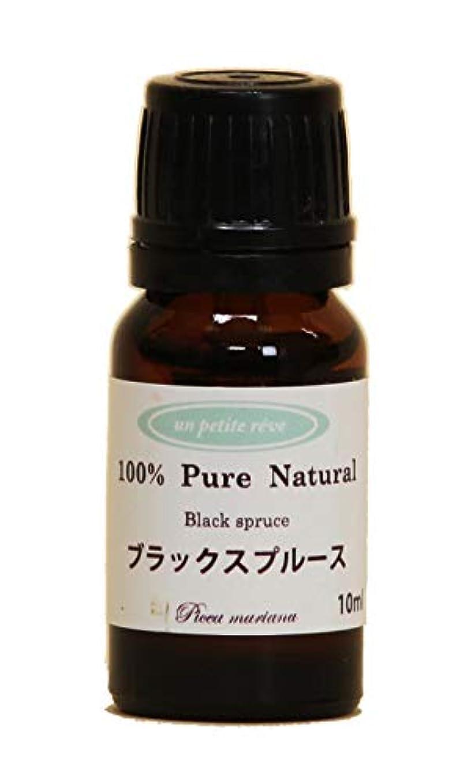 懲らしめ尊敬する抹消ブラックスプルース 10ml 100%天然アロマエッセンシャルオイル(精油)