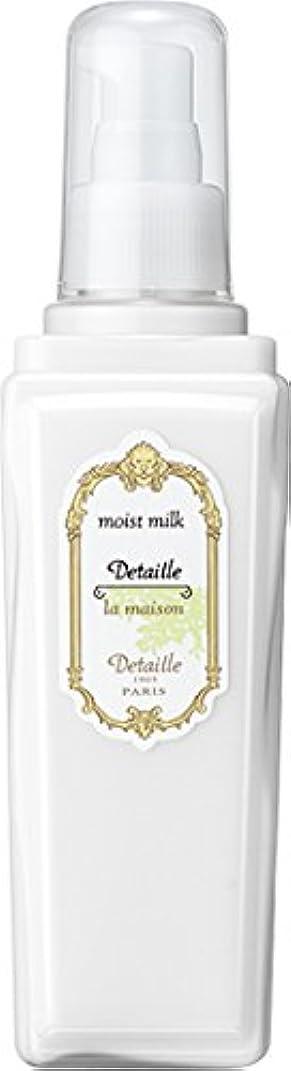 切るシャーロットブロンテ化石POLA(ポーラ) デタイユ?ラ?メゾン モイストミルク 乳液 1L 業務用サイズ 詰替え 容器1本