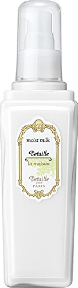 麻痺させるほかに注ぎますPOLA(ポーラ) デタイユ?ラ?メゾン モイストミルク 乳液 1L 業務用サイズ 詰替え 容器1本