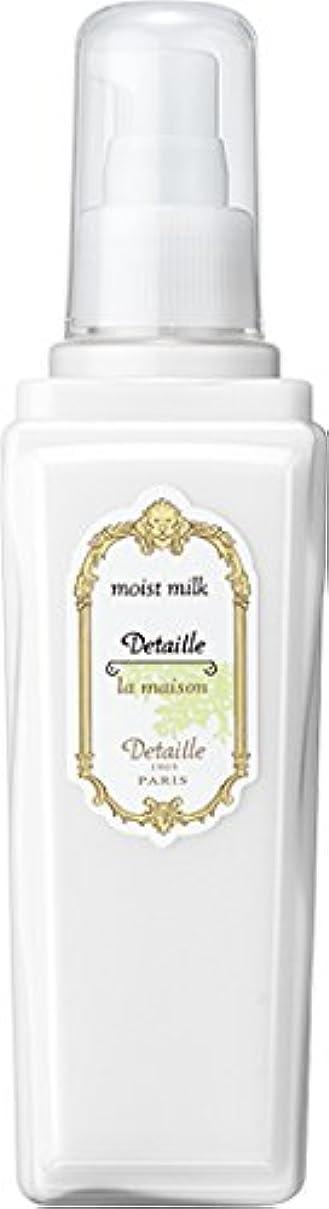 害ゴムわずらわしいPOLA(ポーラ) デタイユ?ラ?メゾン モイストミルク 乳液 1L 業務用サイズ 詰替え 容器1本