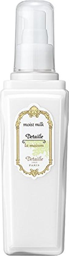 アトミック倉庫宿泊POLA(ポーラ) デタイユ?ラ?メゾン モイストミルク 乳液 1L 業務用サイズ 詰替え 容器1本